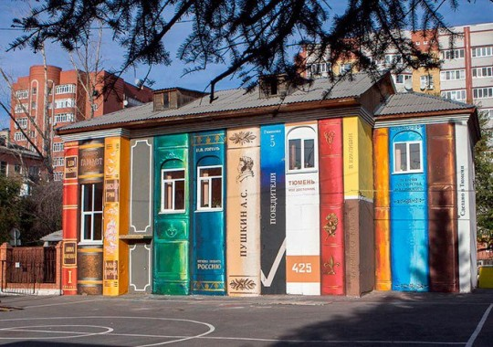 1 Street-art-School-Bookshelf-540x380